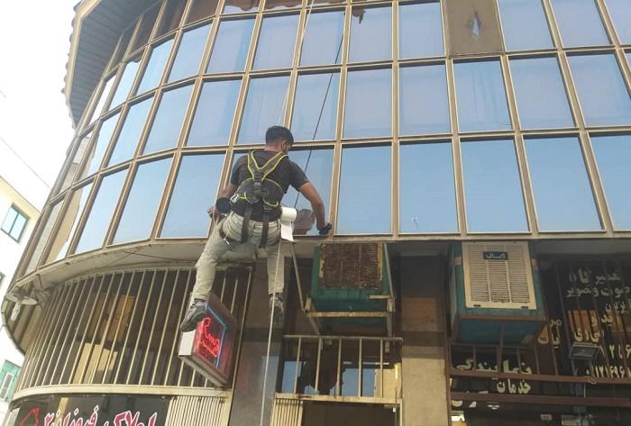 نماشویی تهران