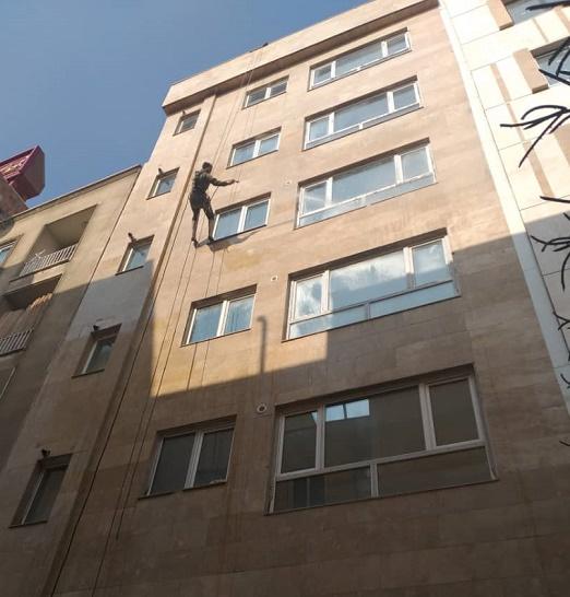 نماشویی ساختمان با راپل