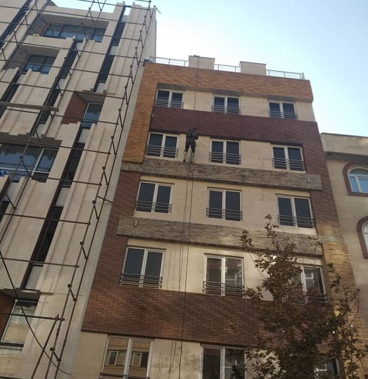 نماشویی در غرب تهران