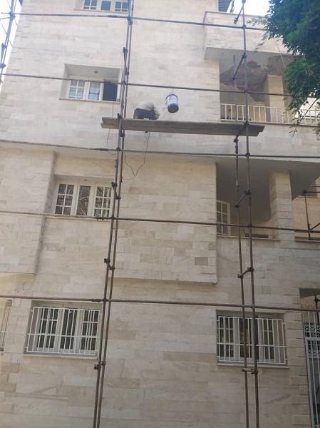 نماشویی در تهران و کرج